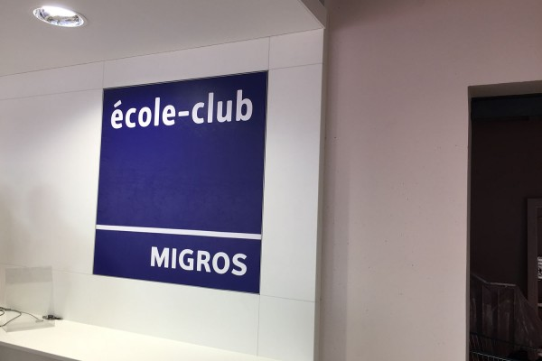 ecole-club-migros-lausanne-05820DA2DE-6E63-221E-29D2-3A32C3909419.jpg